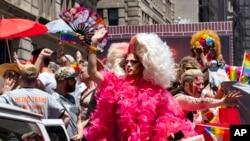 LGBTQ parada u New Yorku