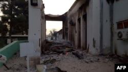 Bolnica u Kunduzu posle vazdušnog napada američke vojske