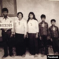 Rady Mom (far right) was a child when he and his family escaped the Khmer Rouge genocide and took refuge in Khao-I-Dang refugee camp in Thailand n 1981.