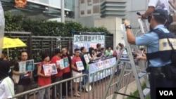 2019年3月22日,香港中聯辦門前抗議者集會,要求釋放酒案四君子(美國之音記者申華拍攝)