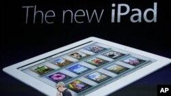 IPad dan iPhone merupakan perangkat utama untuk memainkan game Traveller AR.