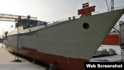 Tàu khu trục Gepard - 3.9. Ảnh chụp màn hình trang web laodong.com.vn