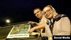 فاطمه بهمنی و محمد کرد، زوج معلم و فعال صنفی فرهنگیان
