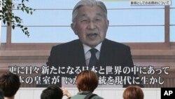 8일 일본 도쿄 거리에 설치된 대형 전광판에 아키히토 국왕의 연설이 나오고 있다. 아키히토 국왕은 이날 연설에서 퇴위의 뜻을 밝혔다.