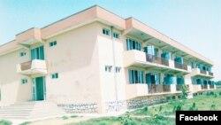 L'université de Kunduz en Afghanistan