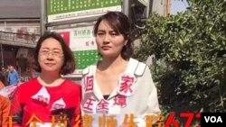 推特图片 709案王全璋的妻子李文足(右)和李和平妻子王峭岭5月12日到最高递控告状