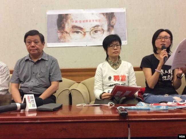 4月7日言论自由日,台湾人权促进会秘书长邱伊翎(右一)宣布声援李明哲联署结果(美国之音申华拍摄)