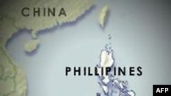 Vụ đất sạt lở xảy ra trên đảo Mindanao