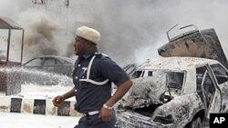 Harin bom a babban birnin tarayya Abuja.