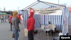 莫斯科街头一处支持乌克兰东部,为当地募捐的摊点。