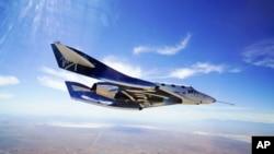 Según Virgin Galactic, el interés por viajar al espacio como turistas ha aumentado desde el primer vuelo exitoso.