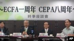 新台湾国策智库6月27号ECFA一周年座谈会