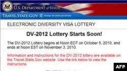 5 tetori shënon fillimin e llotarisë amerikane për vitin 2012