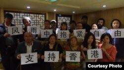 中國活動人士支持雨傘運動,其中7人仍在押。(國際特赦網站圖片 )