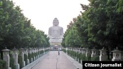 Bodh Gaya, Buddhist holy site in India