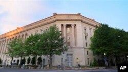 Здание Министерства юстиции США