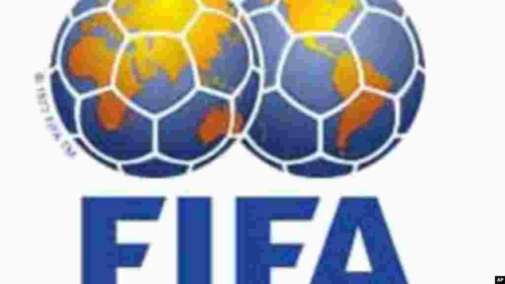 Hukumar FIFA ita ce hukumar kwallon kafa dake shirya gasar Kwallon Kafa na Duniya kowace shekara hudu-hudu.