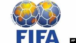 Ikirango cya FIFA