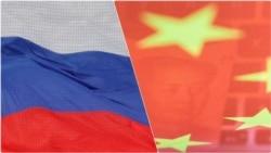 俄拟大幅增加天然气供应 俄中能源合作日益复杂