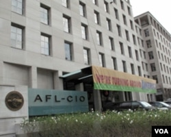 劳联-产联在华盛顿的总部