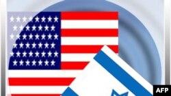 Amerika ve İsrail Gerginliği Azaltmaya Çalışıyor