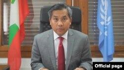 နယူးေယာက္ၿမိဳ႕၊ ကုလသမဂၢဆိုင္ရာ ျမန္မာအၿမဲတမ္းကိုယ္စားလွယ္ သံအမတ္ႀကီး ဦးေက်ာ္မိုးထြန္း။ (ဓာတ္ပံု - Ministry of Foreign Affairs Myanmar - စက္တင္ဘာ ၂၃၊ ၂၀၂၀)