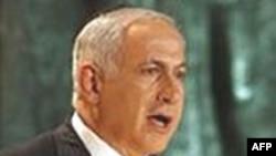 День памяти Холокоста в Израиле