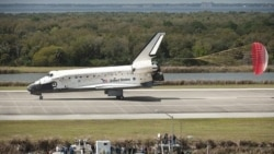 Space Shuttle Discovery completing its 39th and final flight