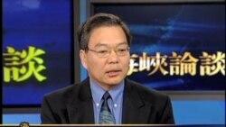 林毅夫返台争议与两岸军事互信(2)