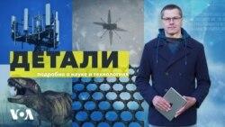 «Детали» c Андреем Деркачем - 24 апреля