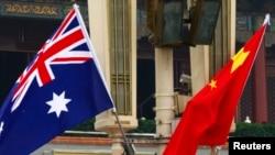 澳大利亚公民、前中国外交官杨恒均星期五飞往广州后一直没有音讯