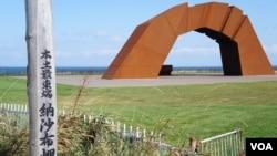 從北海道根室市的納沙布岬可以眺望對岸的齒舞和色丹島(歌籃)