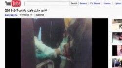 عفو بين الملل: سوريه از بيمارستان ها برای سرکوب مخالفان استفاده می کند