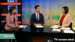 """时事看台(黄耀毅,李逸华):2017年白宫与国会的""""乱""""与""""序"""""""