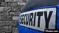 secutity guard