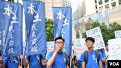 本土民主前線發言人梁天琦(左)及黃台仰 (美國之音湯惠芸拍攝)
