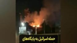 حمله اسرائیل به پایگاههای کارگزاران جمهوری اسلامی ایران در حومه دمشق - سوریه