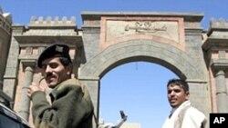 یمن دہشت گردوں کے خلاف جنگ کا نیا مرکز