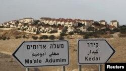 Permukiman Isral 'Maale Adumim' di Tepi Barat (3/12). Israel akan memperluas konstruksi permukiman di Tepi Barat dan Yerusalem timur yang dikecam internasional.