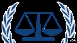海牙國際刑事法院