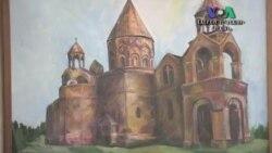Հայ նկարիչների ցուցահանդես Նյու-Յորքում