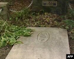 赛珍珠墓石