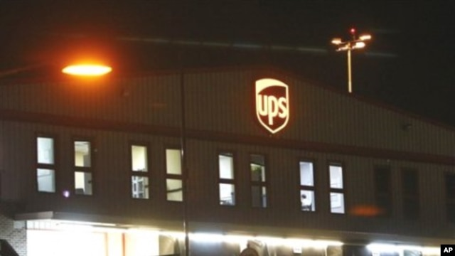 The UPS building at the East Midlands airport, Derby, England, 29 Oct 2010, after UPS cargo containers were searched by British police at the East Midlands airport, in Derby, about two hours north of London
