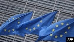 I-Flag yeEuropean Union