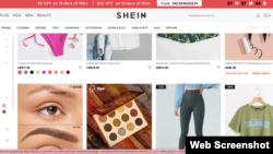 中國網購平台SHEIN