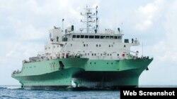 Tàu khảo sát Shiyan-1 của Trung Quốc. Photo South China Sea Institute of Oceanology, CAS.