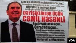 Milli Şuranın prezidentliyə namizədi Cəmil Həsənli