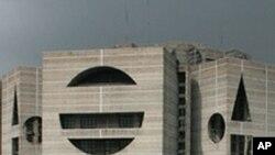 হ্যালো ওয়াশিংটন - বাংলাদেশের সংবিধানের বহুল আলোচিত ১৫ তম সংশোধনী