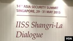 第14屆香格里拉防務對話在新加坡舉行(美國之音黎堡拍攝)