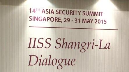第14届香格里拉防务对话在新加坡举行(美国之音黎堡拍摄)